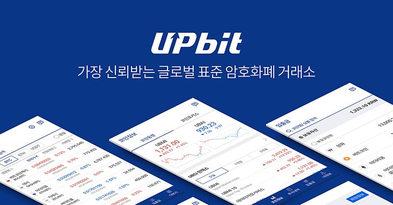 Kinh nghiệm Trade coin với sàn Upbit