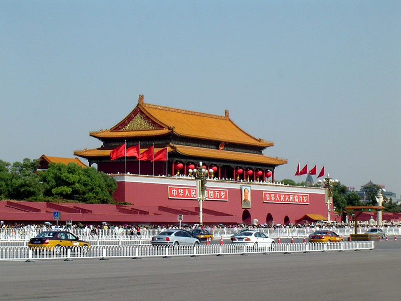 Quảng trường Thiên An Môn tại Trung Quốc